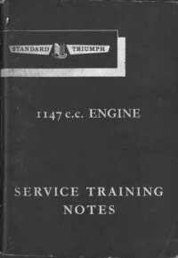 1147cc_service_training_notes